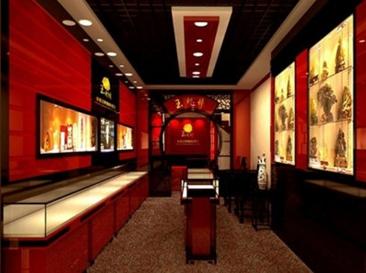 中式烟酒展柜