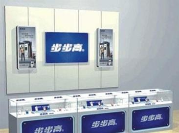 手机数码展柜
